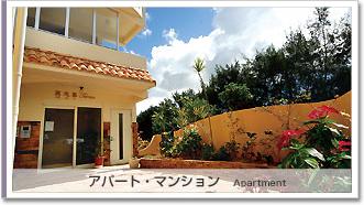 top_apartment