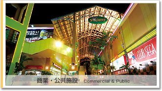 top_commerce2