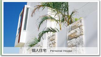 top_k_house