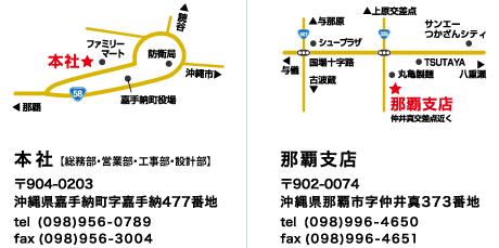map1602